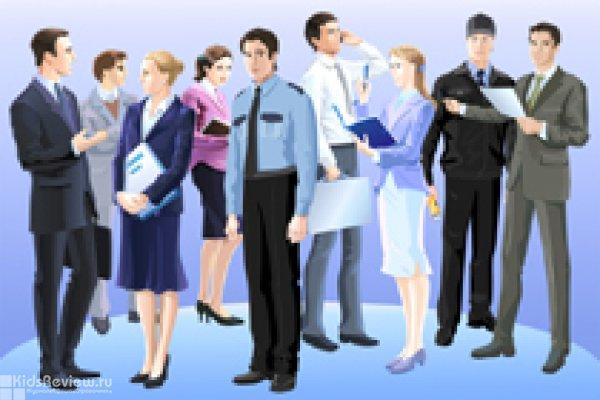 Профориентация для взрослых: кем стать, и какую профессию выбрать