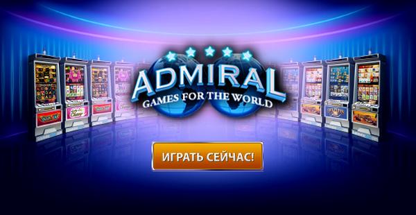 admiral-games-casino-igrat