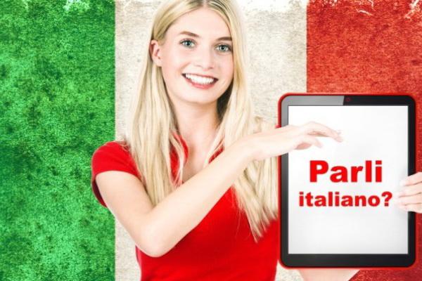 Как быстро выучить итальянский язык?