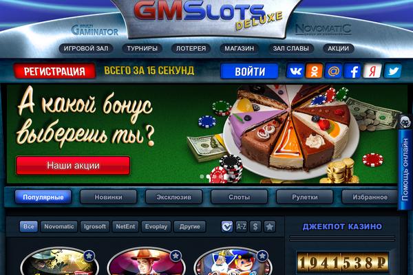 Все об игровых автоматах и онлайн казино!