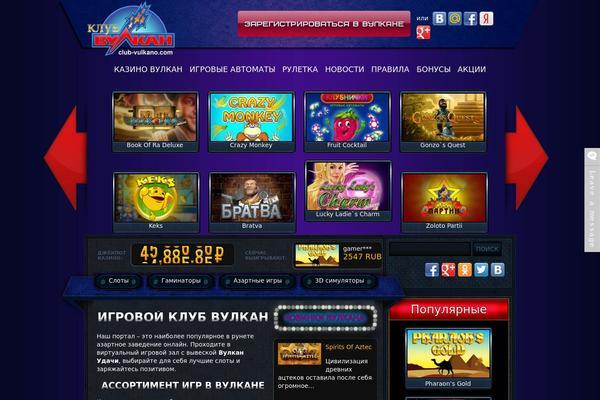 vulkan klub www vulkancom6 com