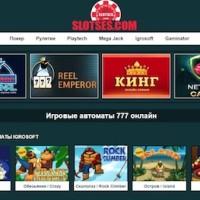 slotses.com