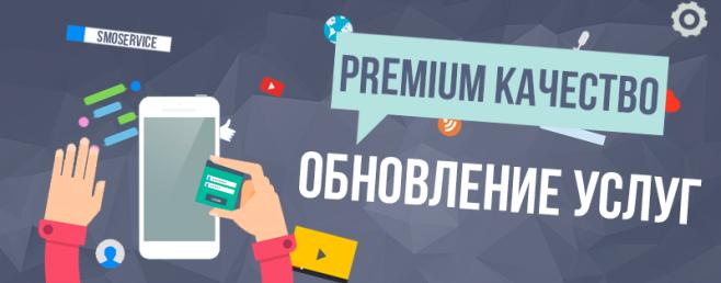 Как заработать на своей странице в Одноклассниках