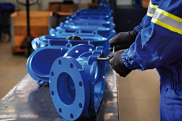 Завод трубопроводной арматуры