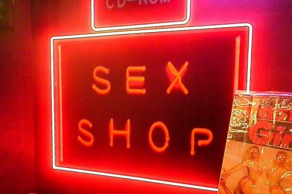 Магазин для взрослых