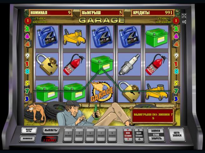Игровой слот Фруктовый Коктейль в казино Вулкан онлайн