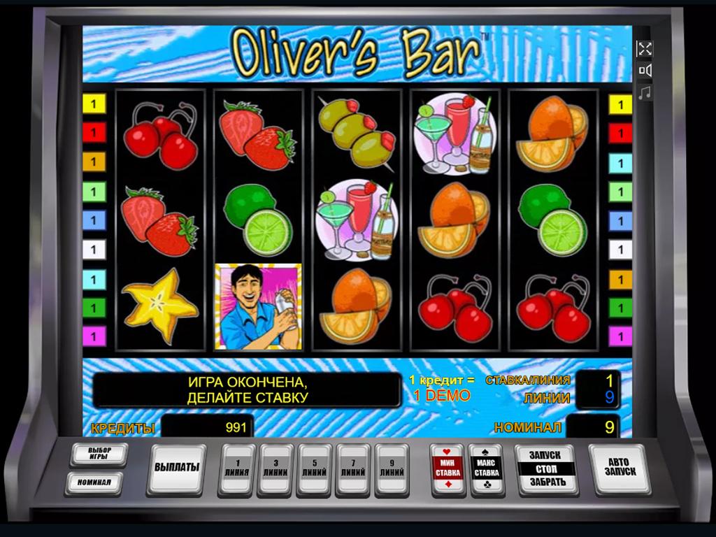 Игра в казино Вулкан на деньги