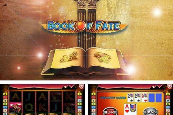 новый игровой автомат Book of Fate