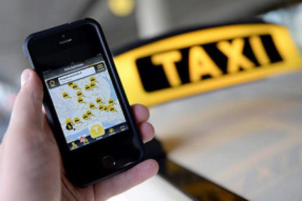 Как оформить заказ такси онлайн