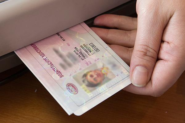 Помощь в покупке водительских прав