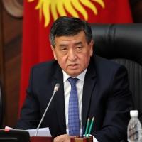 Актуальные новости Кыргызстана