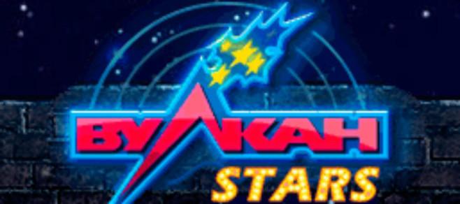 Обзор интернет казино Vulkan Stars